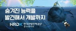 한국산업인력공단 경기서부지사